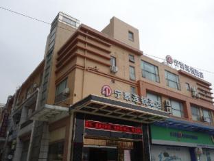 NingTai Hotel