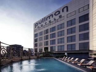 /pullman-surabaya-city-centre-hotel/hotel/surabaya-id.html?asq=bs17wTmKLORqTfZUfjFABvWTMfTdUeh%2f4ryBQIRzNoznTftdBGI%2bfxuuItBvsaC4