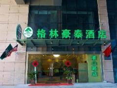 Greentree Inn Anhui Hefei Qianshan Road Business Hotel | Hotel in Hefei