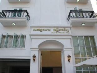 /reasmey-cheanich-hotel/hotel/kampong-cham-kh.html?asq=jGXBHFvRg5Z51Emf%2fbXG4w%3d%3d