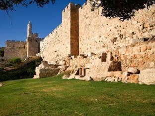 King David Jerusalem Hotel Jeruzalem - vrt