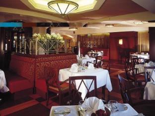 King David Jerusalem Hotel Jeruzalem - restavracija
