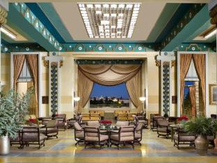 King David Jerusalem Hotel Jeruzalem - avla