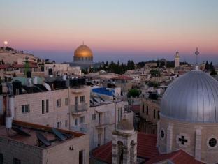 King David Jerusalem Hotel Jeruzalem - razgled