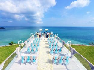 AYANA Resort and Spa Bali - Sky Wedding Venue