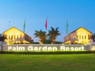 /palm-garden-beach-resort-spa/hotel/hoi-an-vn.html?asq=jGXBHFvRg5Z51Emf%2fbXG4w%3d%3d