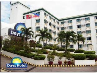 Days Hotel Mactan Island