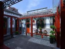 China Hotel | Beijing Siheju Courtyard Hotel