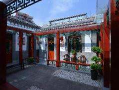 Beijing Siheju Courtyard Hotel | Cheap Hotels in Beijing China