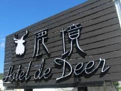 Hotel de Deer   Taiwan Hotels Kenting
