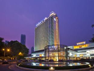 /nb-no/baiyun-hotel/hotel/guangzhou-cn.html?asq=x0STLVJC%2fWInpQ5Pa9Ew1vuIvcHDCwU1DTQ12nJbWyWMZcEcW9GDlnnUSZ%2f9tcbj
