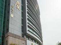 China Hotel Accommodation Cheap | exterior