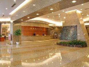 Xujiahui Park Hotel Shanghai - Reception