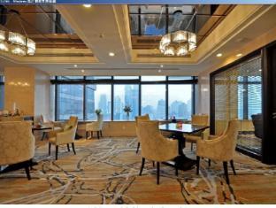 Xujiahui Park Hotel Shanghai - Executive Lounge