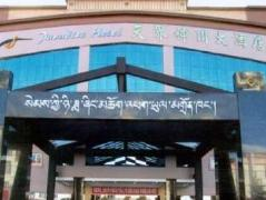 Shangri-La Paradise Hotel   Hotel in Shangri-La