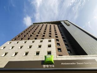 이비스 스타일 앰배서더 서울 강남