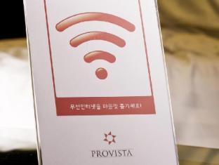 Provista Hotel Gangnam Seoul - Wi-Fi Service