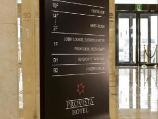 Provista Hotel Gangnam Seoul - Hotel Information