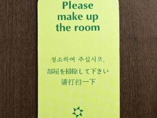 Provista Hotel Gangnam Seoul - Request Card