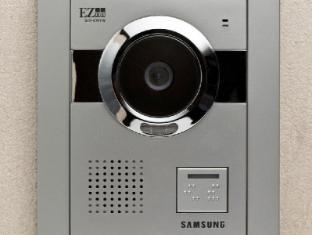 Provista Hotel Gangnam Seoul - Doorbell