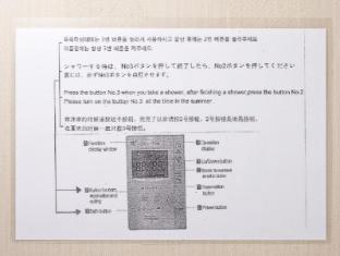 Provista Hotel Gangnam Seoul - Heat Control Guide