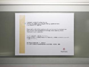 Provista Hotel Gangnam Seoul - Kitchen