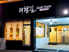 Gyeongju Guesthouse Travel Road