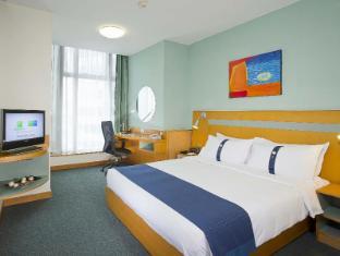 Holiday Inn Express Causeway Bay Hong Kong Hong Kong - Standard Double Bed Room
