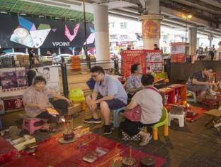 Holiday Inn Express Causeway Bay Hong Kong Hong Kong - Bowington Canal - Petty Person Beating
