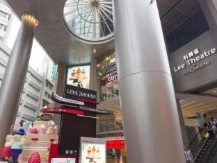 Holiday Inn Express Causeway Bay Hong Kong Hong Kong - Lee Theatre