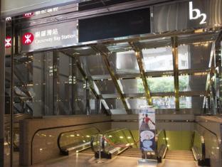 Holiday Inn Express Causeway Bay Hong Kong Hong Kong - Causeway Bay MTR Station Exit A