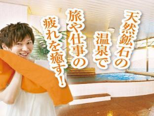 Hotel Claiton Shin Osaka Osaka - Spa