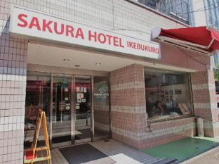 Sakura Hotel Ikebukuro Tokyo - Entrance