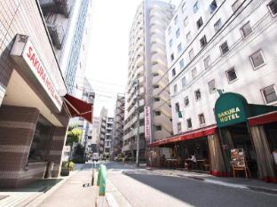 Sakura Hotel Ikebukuro Tokyo - Exterior