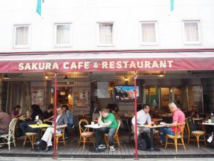 Sakura Hotel Ikebukuro Tokyo - Restaurant