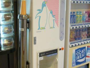 Pearl Hotel Ryogoku Tokyo - Facilities