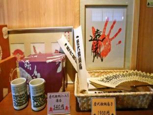 Pearl Hotel Ryogoku Tokyo - Shops