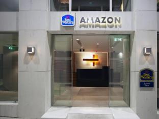 ベスト ウェスタン アマゾン