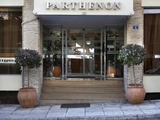 Airotel Parthenon Athens - Entrance