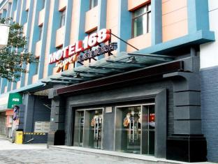 Motel 168 Shanghai Huoshan Road Jiangpu Park Subway Station Branch
