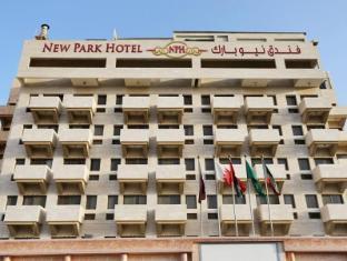 /new-park-hotel/hotel/kuwait-kw.html?asq=5VS4rPxIcpCoBEKGzfKvtBRhyPmehrph%2bgkt1T159fjNrXDlbKdjXCz25qsfVmYT
