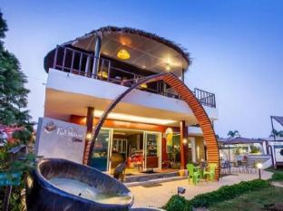 Full House Resort