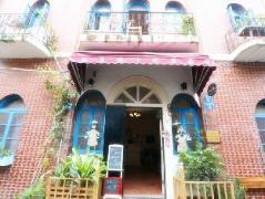 Xiamen Gulangyu Little Land of Peach Hostel   Hotel in Xiamen