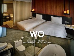 /hotel-wo/hotel/kaohsiung-tw.html?asq=vrkGgIUsL%2bbahMd1T3QaFc8vtOD6pz9C2Mlrix6aGww%3d