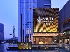 Wuxi Shuyu Hotel | Hotel in Wuxi