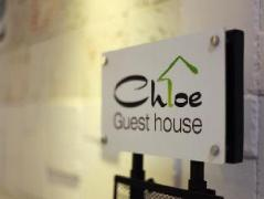 Chloe Guesthouse Gangnam | South Korea Budget Hotels