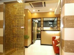 Rai Lei Hotel