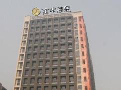 JI Hotel Xian Gao Xin | Hotel in Xian