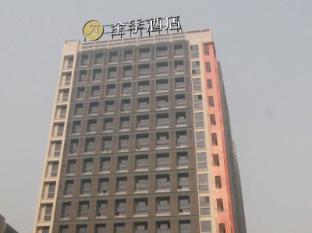 JI Hotel Xian Gao Xin