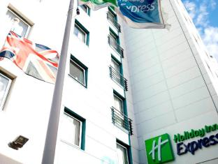 Holiday Inn Express London Croydon